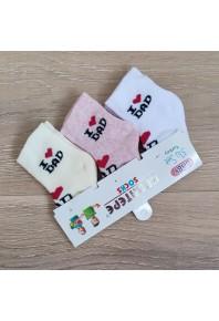 Махровые носочки (комплект 3 пары)