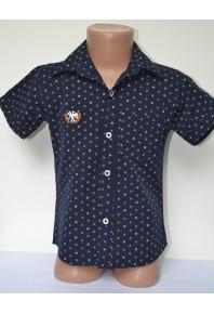 Рубашка с коротким рукавом Турция